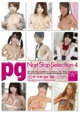 pg/Non Stop Selection 4