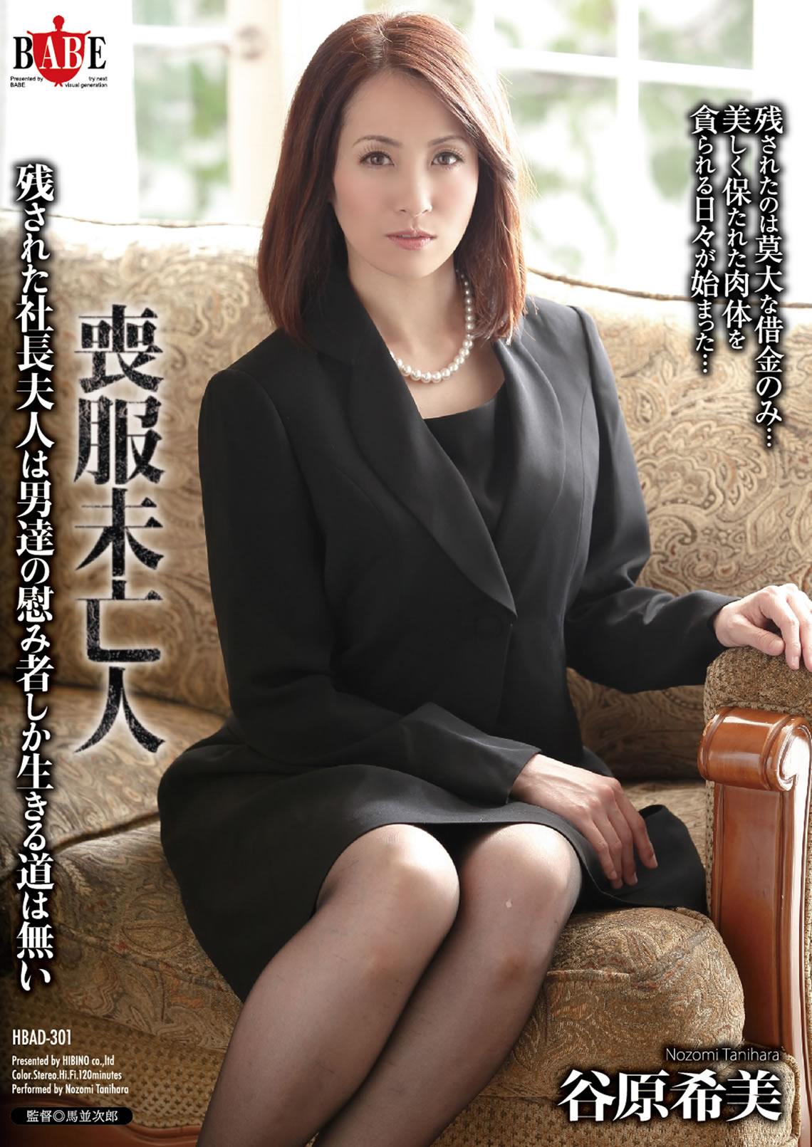 japanese teens anal