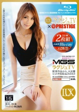 ラグジュTV×PRESTIGE SELECTION 15