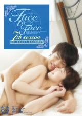 Face to Face 7th season パッケージ画像表