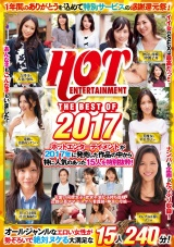 HOTENTERTAINMENT THE BEST OF 2017 パッケージ画像