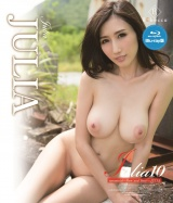 Julia10 memorial~New and Best~ JULIA パッケージ画像