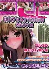 RIO's KITCHEN -MOVIE- パッケージ画像