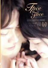 Face to Face パッケージ画像表