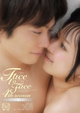 Face to Face 4th season パッケージ画像表