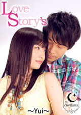 「Love Story's~Yui~」