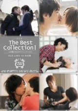 The Best Collection 1 パッケージ画像
