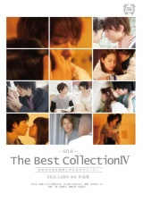 The Best Collection 4 パッケージ画像